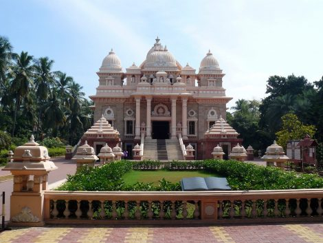 Sri Ramakrishna Math in Chennai